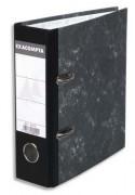 Classeur à levier en carton gris dos de 70mm format A5 à l'italienne - Exacompta