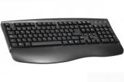 Clavier 108 touches USB + PS/2 - Clavier 108 touches USB+PS/2 + RP - Azerty noir