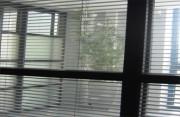 Cloison bureau fonctionnel - Epaisseur : 78 mm