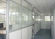 Cloison semi vitrée bureau