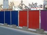 Clôture mobile 2x2 mètres - Clôture mobile bardée anti-affiche 2x2m