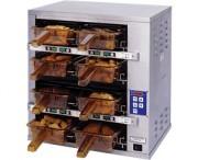 Coffres de maintien en température - Capacité des bacs : 8 x 1/3 - Nombre de compartiments : 4