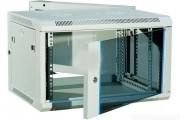 Coffret 2 section - Coffret 2 sections 9 u gris prof 550 mm