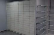 Colonne tiroir pharmacie d'occasion - Bonne qualité