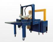 Combiné fermeuse cercleuse - Production : 700 à 1200 boîtes/h -  Semi automatique