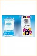 Coton hydrophile (sachet de 100 Gr) - [ref 702]