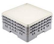 Couvercle pour casier de lavage - Dimensions extérieures (L x l x h) : 50 x 50 x 2.4 cm