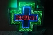 Croix de pharmacie avec date et heure