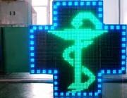 Croix de pharmacie couleur programmable - Externe - Double face 115 X 115