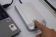 Disque dur externe USB 2 avec accès biométrique BioHD
