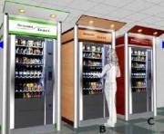 Distributeur de boissons cylindre - Distributeur luminaires