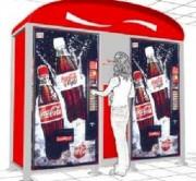 Distributeur de boissons equinox toit U - Logo en partie superieur