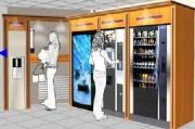 Distributeur de boissons first custom plat - Tablette mange debout