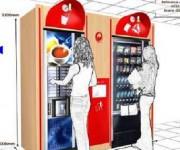 Distributeur de boissons first profil rouge - Luminaires perches
