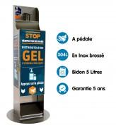 Distributeur de gel a pédale - Le distributeur de gel malin et pratique d'utilisation