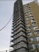 Echafaudage de chantier - Plusieurs hauteurs et plusieurs niveaux