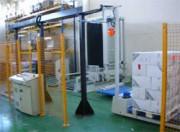 Echangeur retourneur palette - Capacité maximale (kg) : 2000
