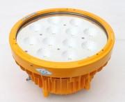 Eclairage led atex 25 à 60 watts - Pour milieux explosifs
