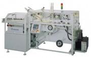 Encartonneuse automatique 140 coups par minute - Vitesse mécanique de 25 à 120 - 140  cps/min.