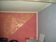 Enduit mur décoratif intérieur
