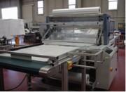Ensacheuse horizontale automatique - Ensachage automatique tous produits