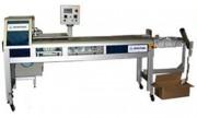 Ensacheuse horizontale automatique Longueur 2500 mm - Longueur hors tout : 2500 mm