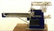 Ensacheuse soudeuse horizontale - Dimensions (L x H x P) mm : 1320 x 805 x 500