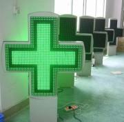Enseigne croix de pharmacie