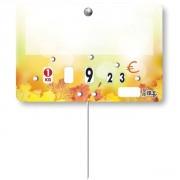 Etiquette cannelle pour crémeries - Dimensions : 10.5 x 7 cm