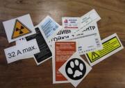 Étiquettes adhésives en polyester - Lavables et anti UV