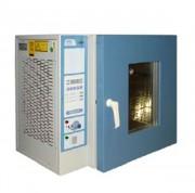 Etuve electrique - Température max de 250° - Ventilateur avec turbine en acier inox