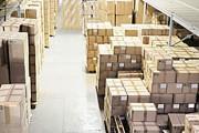 Externalisation inventaire d'Entrepôt - Inventaire sur mesure