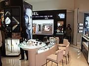 Externalisation inventaire Parfumerie - Inventaire idéal pour magasins vendant des cosmétiques