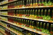 Externalisation inventaire pour Hypermarché - Gestion d'inventaire dans secteurs de la distribution.