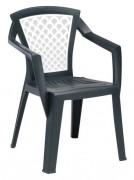 Fauteuil extérieur terrasse café ARCA - Usage : Extérieur - Matière: résine - Dimensions (L x P x H) : 58 x 58 x 82 cm