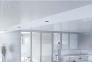 Faux plafond Non demontable - Non demontable -  Pour tout etablissement