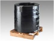 Feuillard métallique - Préconisé pour le cerclage de charges très lourdes Conditionnement trancanné : 50kg environ