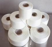 Feuillard pour cerclage manuel en fils polyester