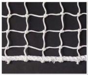 Filets pour protection horizontale - Mailles carrées (mm) : 50 - 100