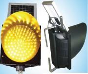Flash de signalisation lumineux - Diamètres (mm) :  200 - 300 - 400