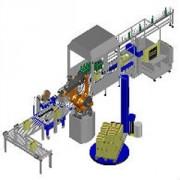 Flow pack horizontale en acier inoxydable - Cadence : 10 à 300 mm