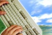 Formation logiciel de traitement de texte - Microsoft Word