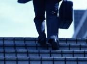 Formation pour la gestion des ressources humaines - Mobilisation générale pour la RFP