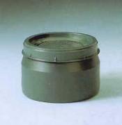 Fût 18 litres - Réf : 20110