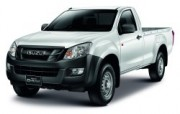 Véhicule utilitaire Pick up 4 X 4 - Véhicule utilitaire gamme  Pick up 4 X 4