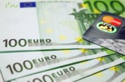 Gestion de financement - Obtention d'un financement pour l'entreprise