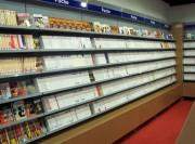 Gondole pour librairie - Pour livres, cd, dvd etc.