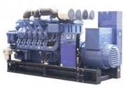 Groupe électrogène d'occasion 1540 kVA