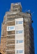 Impression numérique filet façade - Supports Bâche et Mesh en 450 gr/m² et 510 gr/m²