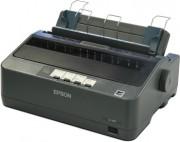 Imprimante à 9 aiguilles compacte - LX300